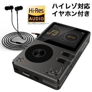 RWC X-RIDE ハイレゾオーディオプレイヤー ハイレゾ対応イヤホン付き X6 (sb) ブラック|printus