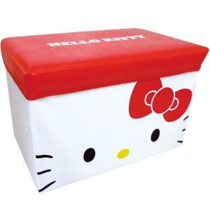 ハローキティストレージBOX 座れる収納ボックス サンリオ/収納/椅子/おもちゃ箱【ラッピング不可】|pripar