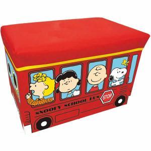 スヌーピーストレージBOX レッド 座れる収納ボックス スヌーピー/収納/椅子/おもちゃ箱【ラッピング不可】|pripar
