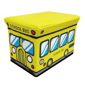 座れる収納ボックス (スクールバス) ストレージBOXスツール/遊べる/収納/椅子/おもちゃ箱【ラッピング不可】|pripar