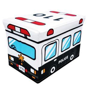 座れる収納ボックス (パトカー) ストレージBOXスツール/警察車/遊べる/収納/椅子/おもちゃ箱【ラッピング不可】|pripar