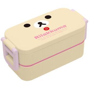 コリラックマ2点ロックはし付2段ランチボックス 電子レンジ対応 お弁当箱|pripar