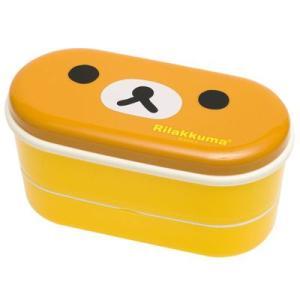 リラックマはし付2段ランチボックス 電子レンジ対応♪ リラックマ/グッズ/ランチボックス/お弁当箱|pripar