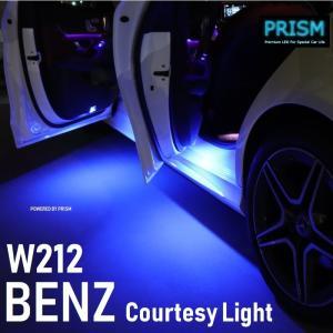 ベンツ Eクラス W212 セダン LED カーテシ ユニット交換タイプ 青色 ブルーカラー 2個 ...