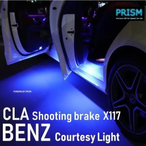 ベンツ CLA シューティングブレーク X117 LED カーテシ ユニット交換タイプ 青色 ブルー...