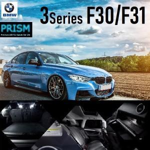 BMW 3シリーズ  型式:F30  対応年式:2012.1〜  極性無しの簡単取付を実現!  ★安...