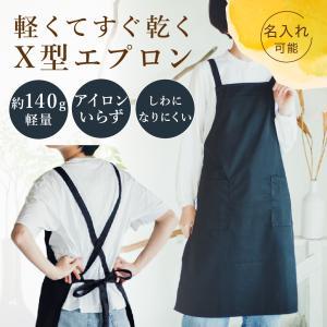 ブラックエプロン サロン カフェ クロス シンプル 無地 男...