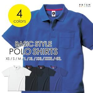 ポロシャツ 半袖 メンズ レディース ユニセックス 男女兼用...