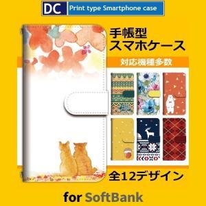 SoftBank スマホケース XPERIA AQUOS シンプルスマホ エクスペリア など 対応 ...