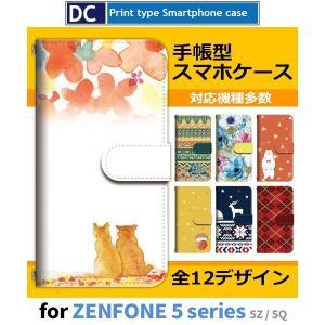 Zenfone 5 ケース スマホケース 対応 Zenfone 5Z 5Q 秋 オレンジ 黄色 手帳...