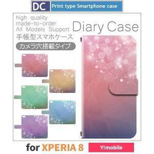 Xperia 8 ケース カバー エクスペリア Ymobile 対応 手帳型 きれい 光 手帳型 ケ...