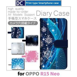 OPPO R15 Neo ケース スマホケース 対応 雪 きれい 手帳型 ケース  / dc-416