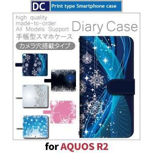 AQUOS R2 ケース スマホケース 対応 SH-03K 雪 きれい 手帳型 ケース  / dc-...