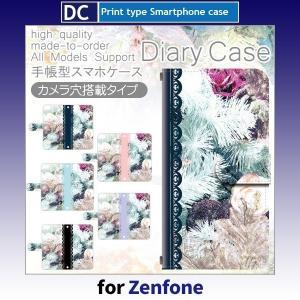 Zenfone ケース 3 5 Z Q Max laser など 各種対応 ゼンフォン SIMフリー...