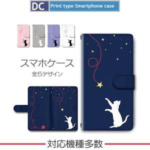 iPhone11 Pro XR XS 8 XPERIA AQUOS Pixel galaxy 対応 ...