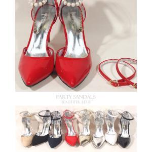 ポインテッドトゥ ハートチャームアンクルストラップセパレートパンプス レディース 結婚式 パーティー 靴|private-stage|05