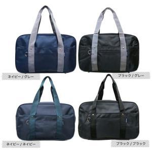 多機能ポケット! シンプルカラースクールバッグ 学校 サブバッグ ショルダーバッグ ハンドバッグ 袋|private-stage|02