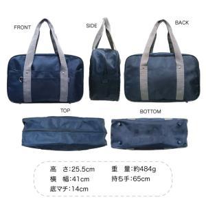 多機能ポケット! シンプルカラースクールバッグ 学校 サブバッグ ショルダーバッグ ハンドバッグ 袋|private-stage|04