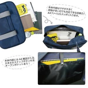 多機能ポケット! シンプルカラースクールバッグ 学校 サブバッグ ショルダーバッグ ハンドバッグ 袋|private-stage|05