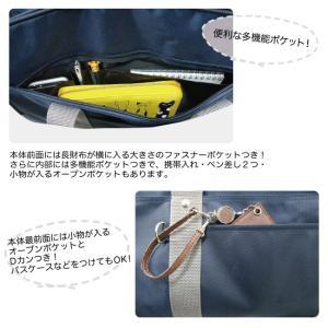 多機能ポケット! シンプルカラースクールバッグ 学校 サブバッグ ショルダーバッグ ハンドバッグ 袋|private-stage|06