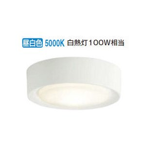 DCL-39331W 大光電機 LED小型シーリング DCL39331W (非調光型)