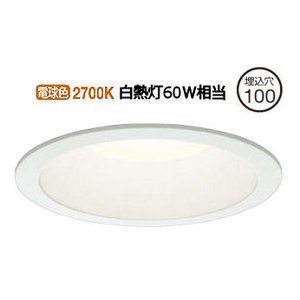 DDL-5002YWG 大光電機 LEDダウンライト 逆位相調光タイプ DDL5002YWG(調光可能型) 調光器別売 工事必要 プリズマpaypayモール店