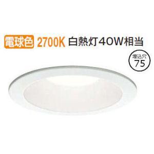 DDL-5101YW 大光電機 LEDダウンライト(軒下使用可) DDL5101YW (非調光型) 工事必要 プリズマpaypayモール店