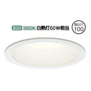 大光電機LEDダウンライトDDL4479FW (プルレス色温度切替型)