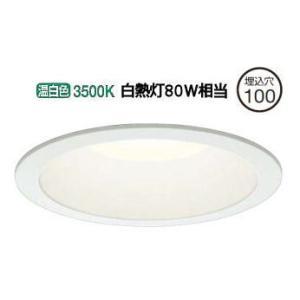 DDL-5103AW 大光電機 LEDダウンライト DDL5103AW (非調光型) 工事必要 プリズマpaypayモール店