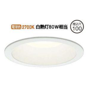 DDL-5103YW 大光電機 LEDダウンライト DDL5103YW (非調光型) 工事必要 プリズマpaypayモール店