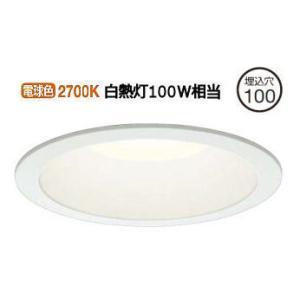 DDL-5104YW 大光電機 LEDダウンライト DDL5104YW (非調光型) 工事必要|プリズマpaypayモール店