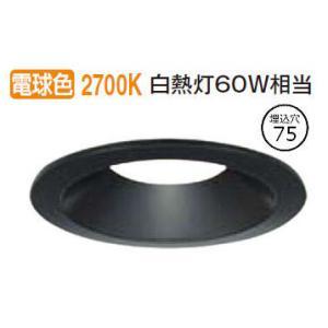 DDL-8789YB 大光電機 LEDダウンライト DDL8789YB 工事必要 プリズマpaypayモール店