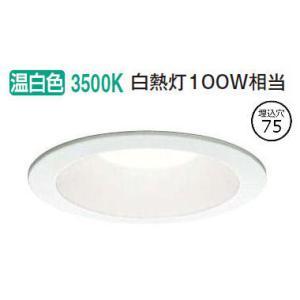 DDL-8790AW 大光電機 LEDダウンライト(軒下使用可) DDL8790AW (非調光型) 工事必要 プリズマpaypayモール店