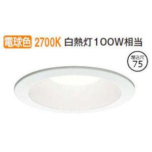 DDL-8790YW 大光電機 LEDダウンライト DDL8790YW (非調光型) 工事必要 プリズマpaypayモール店