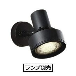 DOL-3765XB 大光電機 LEDアウトドアスポットライト DOL3765XB(ランプ別売) 工事必要|プリズマpaypayモール店