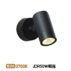 DOL-4824YB 大光電機 LEDアウトドアスポットライト DOL4824YB (非調光型) 工事必要|プリズマpaypayモール店
