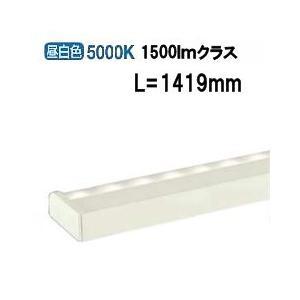 /(調光可能型/) 大光電機LED間接照明DSY4394YW 代引不可・日祭配達及び時間指定不可