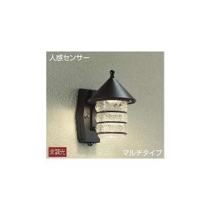DWP-38473Y 大光電機 LED人感センサー付アウトドアブラケット DWP38473Y 工事必要|プリズマpaypayモール店