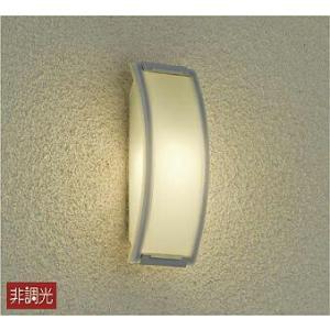 DWP-39066Y 大光電機 LEDアウトドアブラケット DWP39066Y 工事必要|プリズマpaypayモール店
