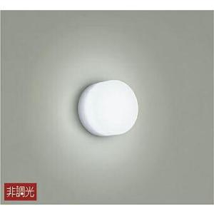 DWP-40038W 大光電機 LEDアウトドアブラケット DWP40038W (非調光型) 工事必要|プリズマpaypayモール店