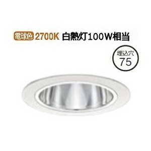 LZD-92004LWE 大光電機 LEDダウンライト(電源装置別売) LZD92004LWE 工事必要 プリズマpaypayモール店