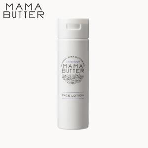 【メーカー】  MAMA BUTTER (ママバター)  【商品名】  フェイスローション  【内容...