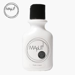 MAPUTI(マプティ)スペシャルスキンクリーム オーガニックフレグランスホワイトクリーム デリケー...