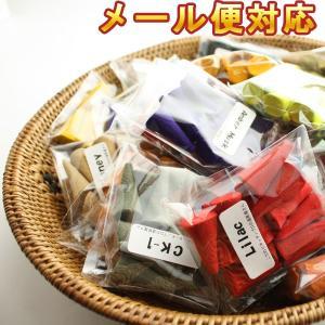 6種類×12粒で1000円!自分にぴったりの好きな香りを見つけたい・・・好きな香りに包まれて楽しい毎...