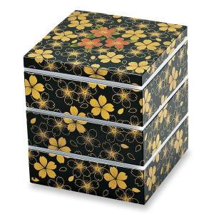 重箱 三段 オードブル 花の舞 黒 小