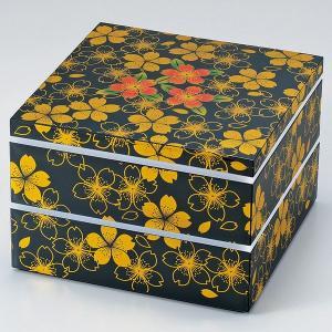 重箱 二段 オードブル 花の舞 黒 大