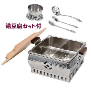カセットコンロ用 おでん鍋 送料無料