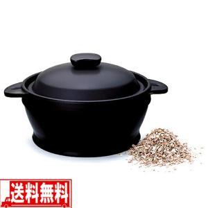 加熱時間と煙りが少ない簡単燻製器!みんなで食材を持ち寄って、色んな物を燻製してみませんか?使い方はと...