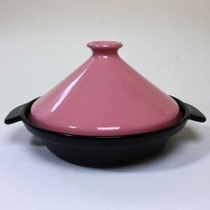 1台で蒸し料理とタジン鍋が両方出来ちゃう優秀タジン鍋!すのこ付きで見た目にもカラフルでかわいいタジン...