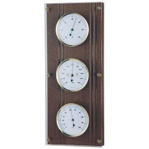 送料無料  気圧計 気象計 エンペックス ウェザーステーション ウォルナット
